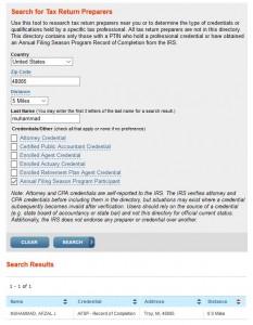 AFSP IRS Participant